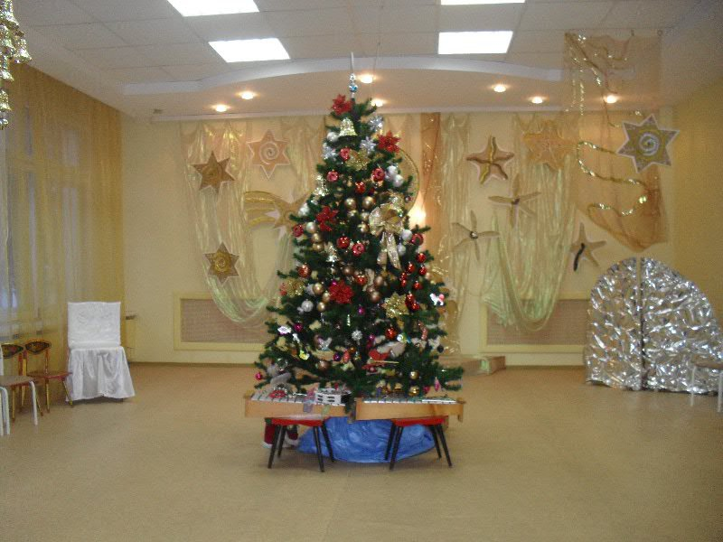 Новогодний зал