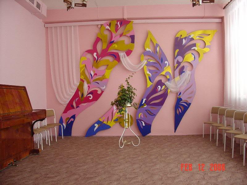Розовая гостинная